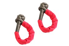Soft Rope Shackle, 7/16-Inch, 7500 LBS WLL, Pair